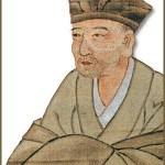 matsuo-basho-furusato-150x150